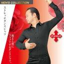 【ダンス衣装】ストレッチダンスシャツ KS-MEC001-3401▼社交ダンス アルゼンチンタンゴ
