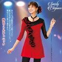 【ダンス衣装】配色フリルチュニック KS-TK026-3425 ▼