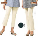 【レディースファッション】らくらくパンツ 2色組 TLP718x2-8743▼レディース ボトムス ストレート