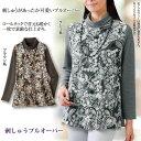 【レディースファッション】刺しゅうプルオーバー KN-091...
