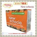NEWエコシア酵素「 echocia 」マクロビ酵素「エコシア」ダイエットにどうぞ!今なら10g×90包 お買上で更に30包 プレゼント(5,246円相..