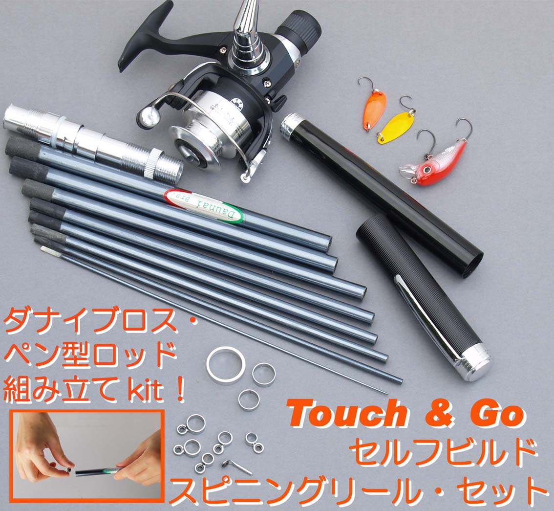 Self build! ダナイブロス spinning reel set