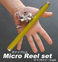 Microreelset300