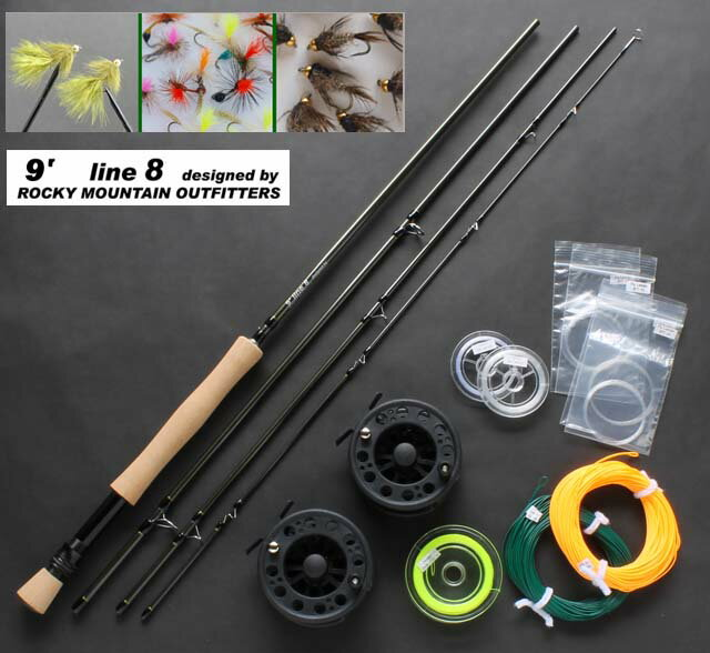 RockyMountain Outfitters twin motion, # 8, fly tackle set