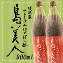 淡路島プレミアムゆずポン酢 島美人 900ml 【無添加】柚子ポン酢 ゆずぽん