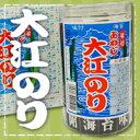 淡路大江海苔【大江のり 淡路...