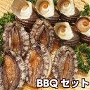 活き活き!海鮮BBQセット活アワビ5�