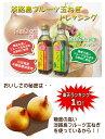 【新発売!】淡路島フルーツ玉ねぎドレッシング1【玉ねぎ娘】【玉ねぎ小僧】