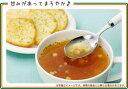★今だけ!なんと500円OFF!!★淡路島フルーツ玉ねぎスープなんと60袋で2000円ポッキリ