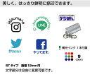 SNS通知用 スタンプ オーダー オリジナル 成  facebook twitter mixi LI