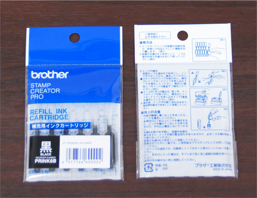 Errand limit type for stamp made by the supplement ink / brother stamp ink brother for exclusive use of the ink brother stamp / brother stamp, name marks