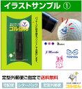 ゴルフボール スタンプ ゴルハン サンプルのイラスト+名入れ / ハンコでオウンネーム オーダー 作成 専用補充インク1本付属 コンペ 賞品 おすすめ