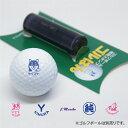 ゴルフボール スタンプ ゴルハン サンプルのイラスト+名入れ / ハンコでオウンネーム オーダー 作成 専用補充インク1本付属 コンペ 賞品 おすすめ ギフト