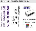 住所印 縦書き デジはん Lタイプ 26×66mm / スタンプ オーダー オリジナル 作成 住所印 インク内蔵型浸透印(シャチハタタイプ) スタンプ 年賀状、封筒、ハガキ、DMなどに。補充インク1本付属
