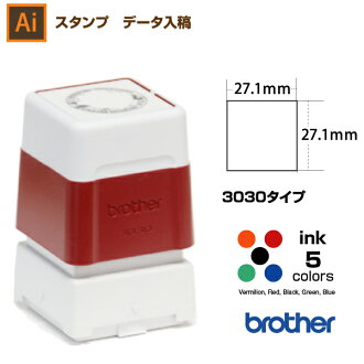 I make an original stamp from data case article of 3,030 types of 3,030 types of stamp 27.1mm brother / brother illustrators.