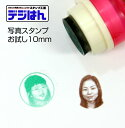The light and shade appear with a photograph stamp, trial 10m moon face photograph-limited seal.