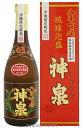 泡盛 上原酒造 / 神泉 7年古酒 43度,360ml