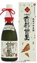 泡盛 瑞穂酒造 / 古都首里 熟成10年古酒 25度,720ml