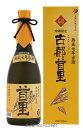 瑞穂酒造 / 古都首里 熟成7年古酒 35度,720ml