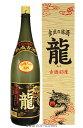 泡盛 金武酒造 / 龍 熟成古酒 43度,1800ml