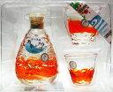 瑠璃の郷 25度180mlぐいのみセット(オレンジ)【琉球泡盛_CPN】【ギフト】【沖縄】【泡盛】【ご贈答】【御進物】