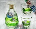 瑠璃の郷 泡盛 25度180mlぐいのみセット(緑)【琉球泡盛_CPN】【ギフト】【沖縄】【泡盛】