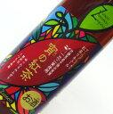 宵の紅茶 リキュール 12度 500ml【琉球泡盛_CPN】【沖縄】【リキュール】【紅茶】