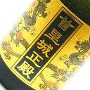 10年古酒 首里城正殿ゴールド 40度720ml【琉球泡盛_CPN】【沖縄】【泡盛】