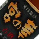 ショッピング女性 宮の華 古酒 30度 720ml(宮の華酒造)