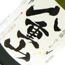 日本米でつくられた泡盛 八重山 43度 720ml【琉球泡盛_CPN】 【沖縄】【泡盛】
