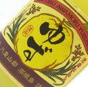 請福 柚子シークヮーサー 10度 720ml 琉球泡盛_CPN 沖縄 泡盛 リキュール