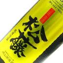 松藤 3年古酒 30度 720ml【琉球泡盛_CPN】【沖縄】【泡盛】【古酒】