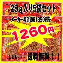 肉類, 肉類加工食品 - ミミガージャーキー( 28g×5袋セット)(日本郵便クリックポスト便送料無料)