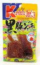 黒豚ジャーキー (沖縄の食)