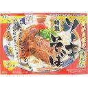 【沖縄そば】麺が自慢のソーキそば 2食箱入り:ひまわり総合食品