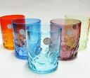 「セット商品」琉球ガラス:デコボコグラス2個セット(大)赤+他色【母の日ギフト】【ラッピング無料】