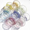 琉球ガラス:残波玉ロックグラス 小(全8色):源河源吉