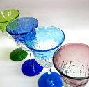 キラキラで綺麗♪でこワイングラス (各色) 「酒器・琉球ガラス」