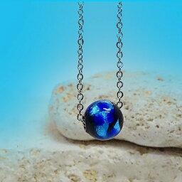 暗闇で光るホタルガラス10mmのネックレス【ほたるガラス】【ほたる石】【ほたる玉】【ホタル石】【ホタルガラス】【ホタル玉】【母の日ギフト】【ラッピング無料】