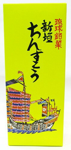 琉球銘菓 新垣のちんすこう 18袋入り(沖縄の菓子)の紹介画像2