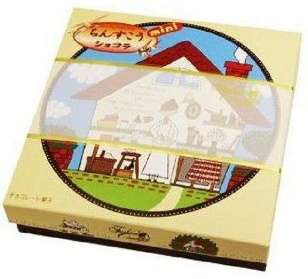 【沖縄 菓子】ちんすこうショコラmini(箱)4...の商品画像
