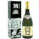 泡盛古酒 萬座(まんざ)古酒 43度 720ml [ 恩納酒...