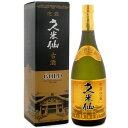 【泡盛】【古酒】【久米仙酒造】久米仙 古酒ゴールド 30度/720ml 【琉球泡盛_CPN】_濃厚