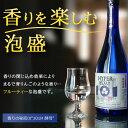 【泡盛】【新里酒造】HYPER YEAST101(ハイパーイースト101)35度/720ml 【琉球泡盛_