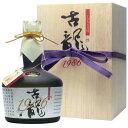 【泡盛】【古酒】古龍 限定古酒1986年(28年古酒)40度...