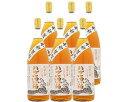 【スーパーSALE 10%OFF】琉球の酒 ハブ源酒 35度/1800ml 【1ケース】