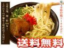 【送料無料】本場!沖縄そばセット4食入 本格ソーキそばアワセそばコーレーグース(島