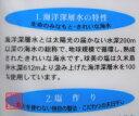 【ポークランチョンミート】オキハム 140g×3個セット  沖縄県産豚肉100%使用