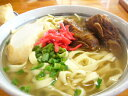 """沖縄そば平めんの""""アワセそば""""三人前270g(乾麺)スープ付きおきなわ お土産(土産) ラ"""