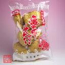亀の甲せんべい沖縄おやつの定番9枚玉木製菓